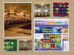 Игровые Автоматы С Помощью Банковской Карты