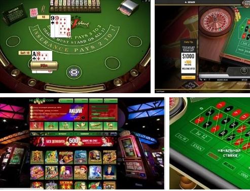 казино онлайн с минимальными ставками