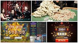 Интернет казино от 50 рублей скачать азартные игры lucky drink
