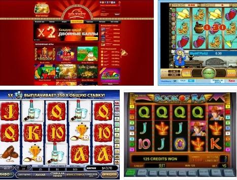 Семерки играть онлайн бесплатно, игра в семерки онлайн без